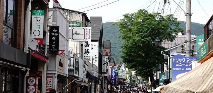 旧軽井沢銀座通りが新緑になっています 2018年5月27日