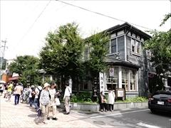 軽井沢 観光会館