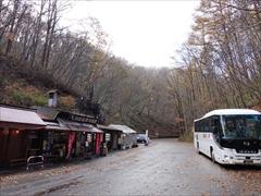軽井沢 白糸の滝 バス停