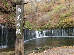 軽井沢 白糸の滝 左側