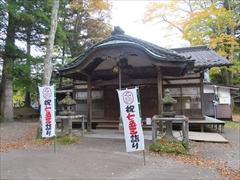 諏訪神社 紅葉 軽井沢
