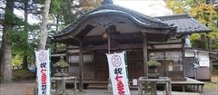 軽井沢 諏訪神社
