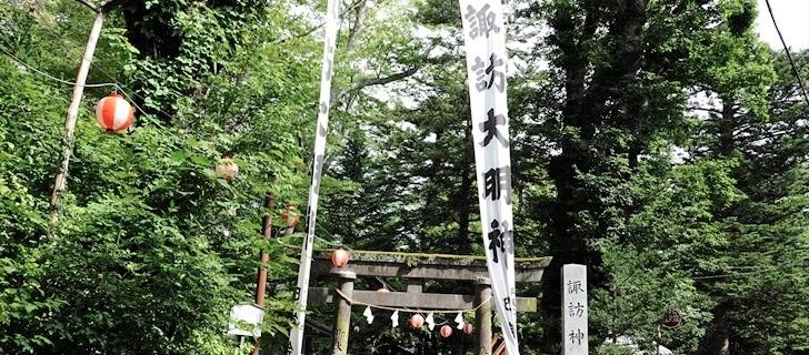 軽井沢 諏訪神社 夏祭り 2018年8月19日〜20日