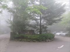 16:10 ホテル音羽ノ森